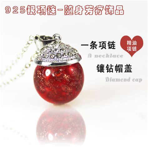 perfume vial pendants spray bottle jewelry sets glass