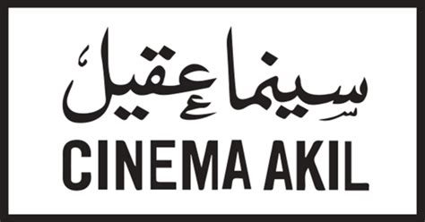 Cinema Akil – Cinema Akil