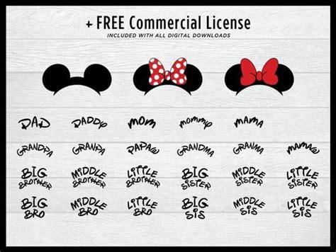 You can download in.ai,.eps,.cdr,.svg,.png formats. Disney Trip SVG | Disney Family SVG Bundle | Disneyland ...