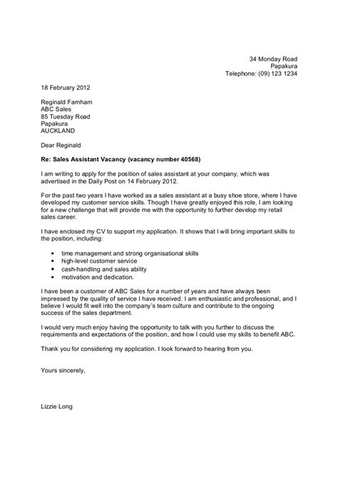 Cover Letter by Cover Letter 2012 Exle