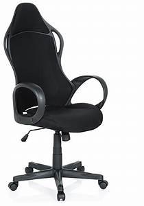 Gaming Stuhl Stoff : gaming stuhl b rostuhl racer xts stoff schwarz hjh office b2b deutschland ~ Buech-reservation.com Haus und Dekorationen