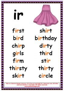 free digraph worksheets best resource