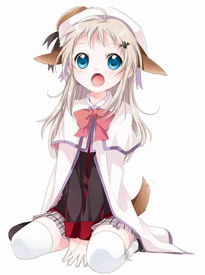 Anime Deviantart Animal Render Tg Ar Animals