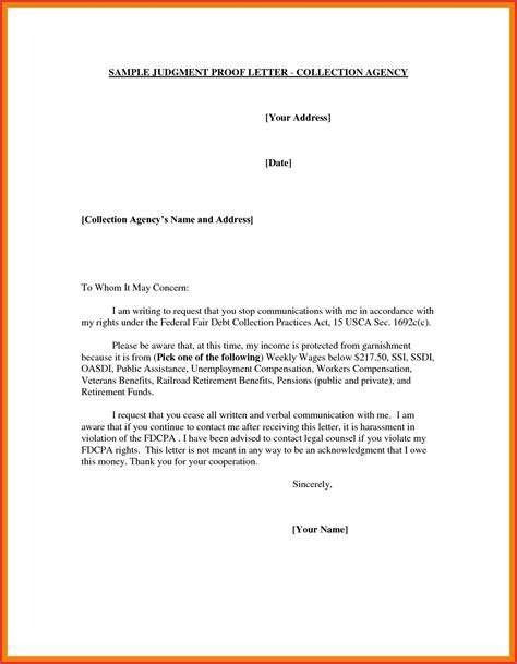 judgement proof letter template examples letter cover