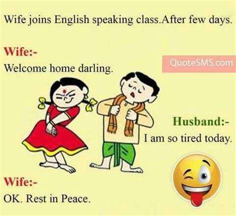 english funny whatsapp status funny english jokes