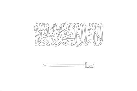 saudi arabia printable flag templates