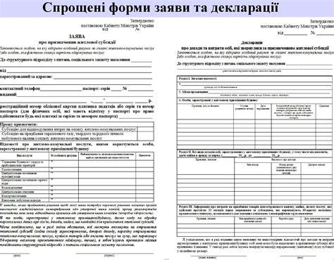 Какие документы нужны для подачи заявления на новый загранпаспорт