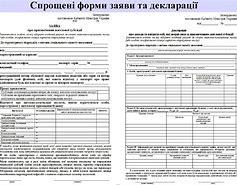 Какие документы нужно в страховую компанию при оформлении автомобиля