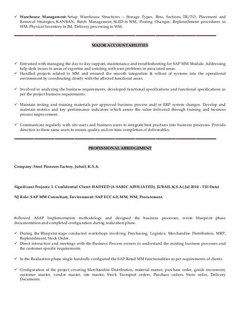 shaik afthaf sap mm wm consultant resume