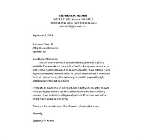 nursing cover letter brittney taylor