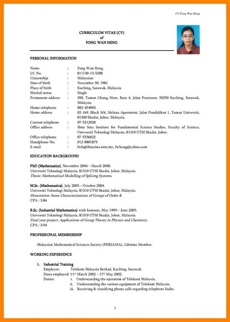 fre resume database malaysia simple resume template malaysia free with simple resume format free and simple