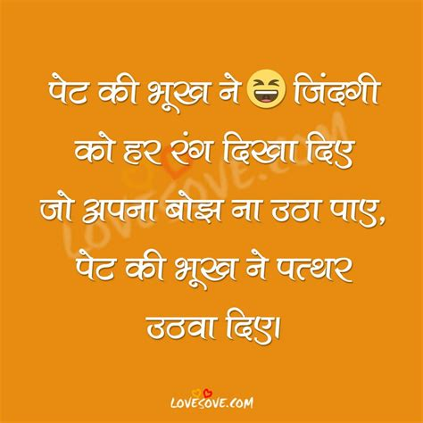 save food slogans  hindi dont waste food images