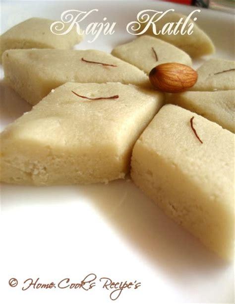 kaju katli cashew burfi  diwali home cooks recipe