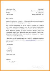 contoh resume apply 6 contoh request letter untuk application lettter cashier resumes