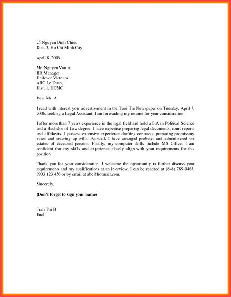 14227 general resume cover letter template sle general