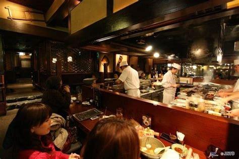 japanese phrases     restaurants matcha