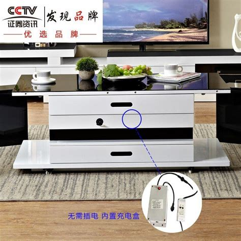 You can convert them into office tables and work. electric multifunction foldable Coffee Table Living Room liftable and lowerable mini… | Foldable ...