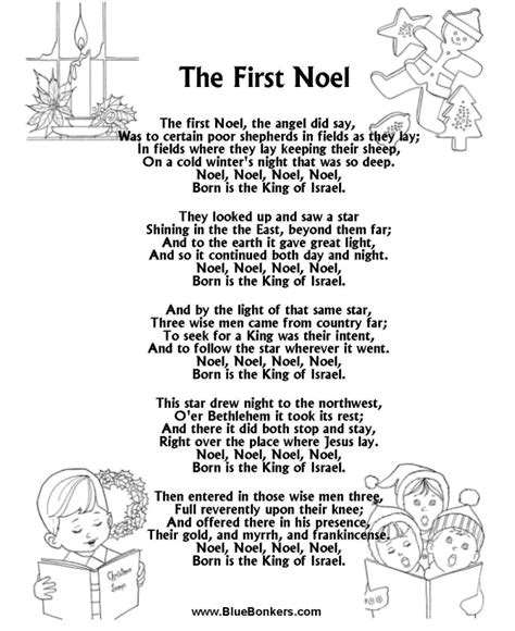 noel  printable christmas carol lyrics