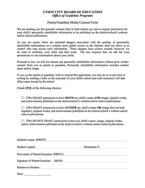 parent consent form basics union city public schools