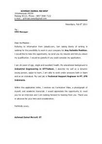 phd application cover letter