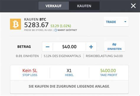 """Button """"geld einzahlen, unten auf der linken seite rauf. Anleitung zum Bitcoin Kauf und Anbieter Vergleich Version 7 - Block-Builders.de"""