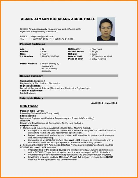Cv Resume by Cv Resume Sle Malaysia Resume Template Cover Letter