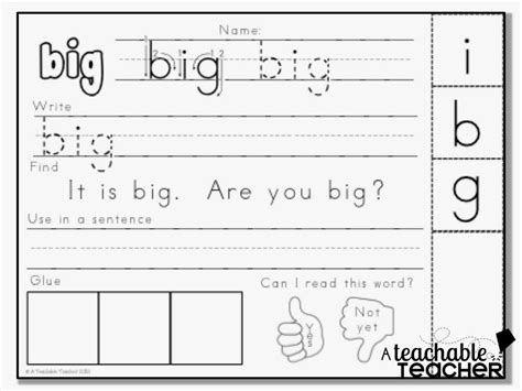 sight word worksheet new 279 sight word worksheets cut