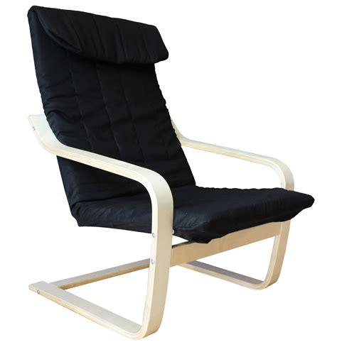 fauteuil adulte contemporain bois tissu coloris noir