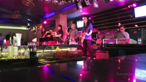 Patpong Bar  Live Music, Bangkok 2015 Youtube