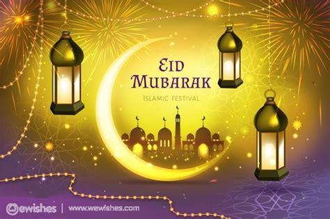 Advance Eid Mubarak Wishes 2020: Eid-Ul-Fitr Wishes | We ...