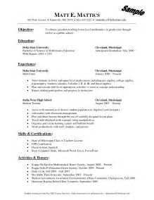 resume objective for math resume exle free tutor resume sle tutor resume objective math tutor