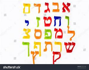 fridge magnet hebrew alphabet spelling letters stock photo With hebrew magnetic letters