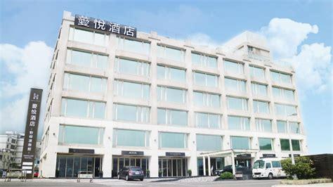 Inhouse Hotel Yehliu