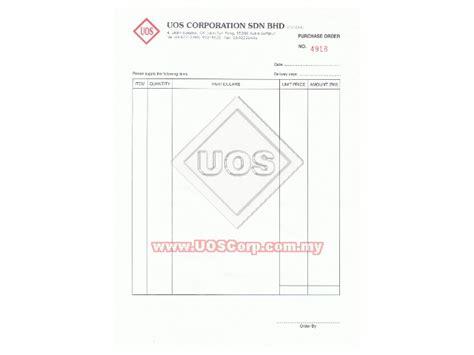 order letterhead  printable letterhead