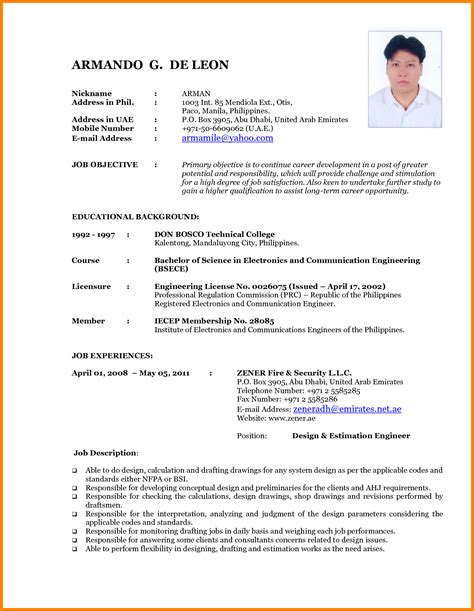 Format Of Resume by 7 Resume Format Sle Ledger Paper
