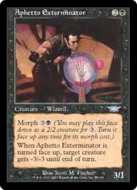 Mtg Morph Deck Khans by Ktk Khans Of Tarkir Spoilers Page 28 Riptide Lab