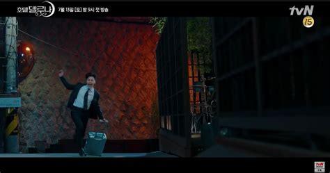 iu targets yeo jin gu   teaser  hotel del luna