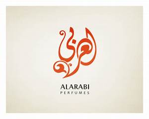 22 Beautiful Arabic Calligraphy Logo Designs