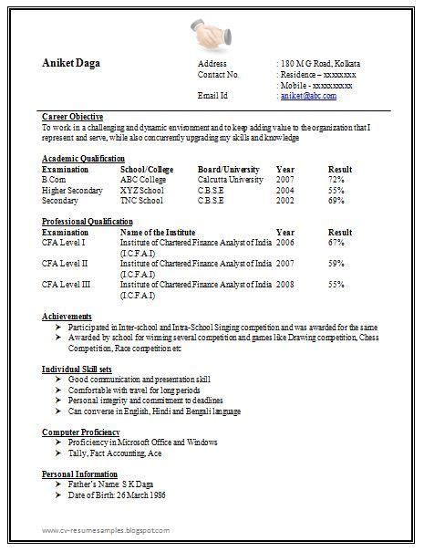awesome  page resume sample  freshers  resume