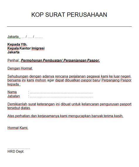 Surat Permohonan Sponsor by Contoh Surat Sponsorship Contoh Surat Sponsorship