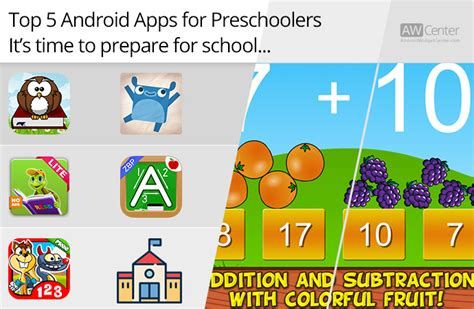 top 5 android apps for preschoolers prepare for school 735 | Top 5 Android Apps for Preschoolers Prepare for School