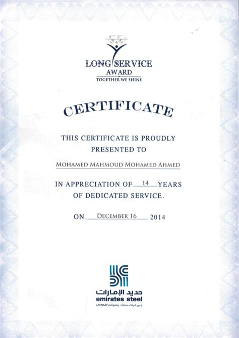 certificate  appreciation long service award