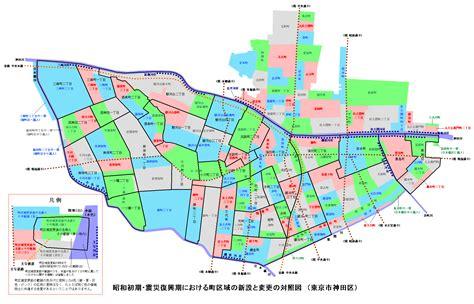 File:Kanda ward map 1935.png - Wikimedia Commons