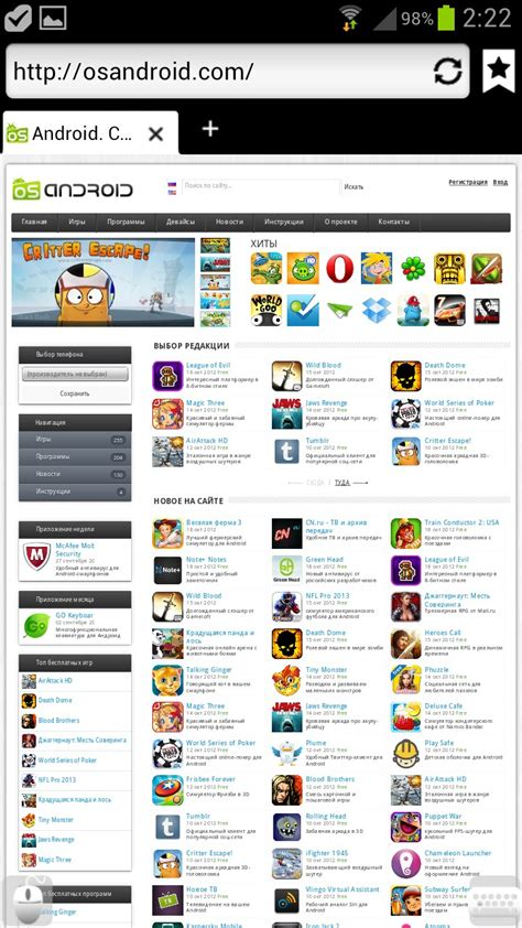 Boat Browser Old Version Download by Puffin Web Browser Soft For Android Free Download