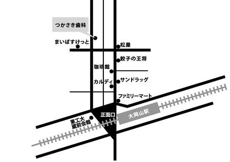 サイトマップ 大岡山つかさき歯科