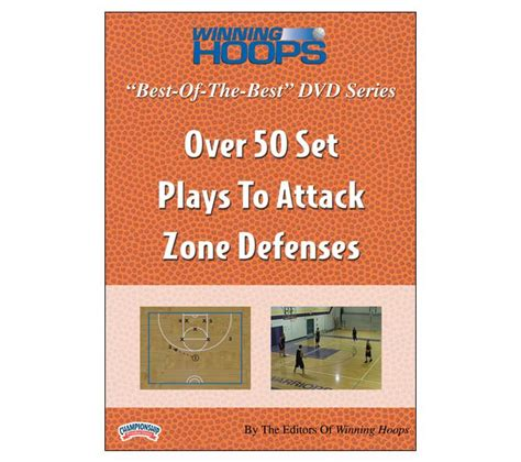 defenses plays attack zone dvd ii series