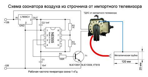 Качер Бровина на полевом транзисторе с прерывателем — Меандр — занимательная электроника