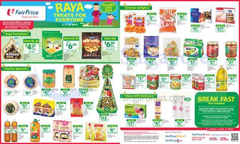 hari raya treats chocolates festive specials kitchen