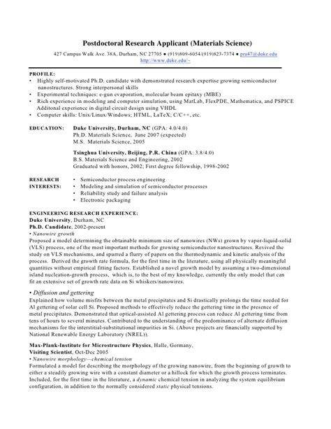 phd resume for industry phd cv postdoctoral research