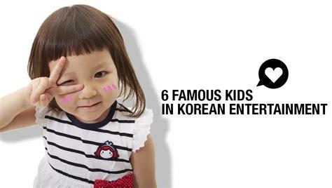 6 Famous Kids In Korean Entertainment